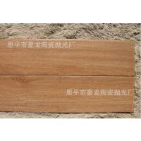 600*150浅黄色 原装边木纹瓷砖 仿实木地板砖 防滑客厅卧室砖