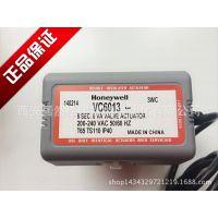 霍尼韦尔VC6013ME6000T开关型三通式调节阀 VC6013ZZ00电动执行器