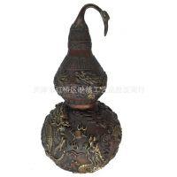 【宇卓】供应纯铜葫芦/双龙宝葫芦 家居风水摆件 高20厘米