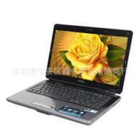 批发二手华硕X88V笔记本电脑双核2.2g  1G独立显卡原装正品热卖中