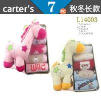 混批外贸原单卡特新生婴儿礼盒男女四季长袖装玩具7件套装礼包