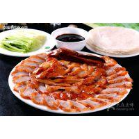 正宗果木烤鸭加盟费用多少,北京果木烤鸭