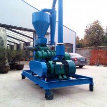 黑龙江粮食输送设备 大型气力吸粮机A88