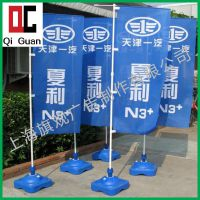 上海旗观专业制作数码印花热转印蓝色白色3米注水刀旗杆
