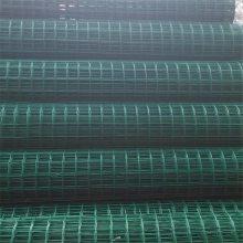 旺来pvc电焊网 果园围栏网 涂塑焊接网