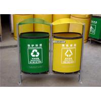 康腾供应各户外场所玻璃钢垃圾桶