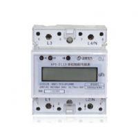 供应迅博电气XPE-D110单相导轨式智能电能表