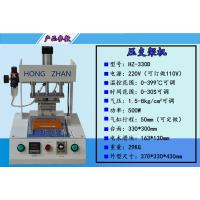 热压机 苹果4 5 6代支架机 热压支架机厂家直销