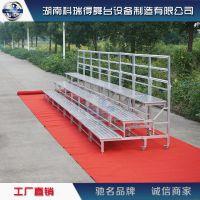 湖南厂家直销钢铁铝合金酒折叠移动合唱台阶 合影站架小型看台