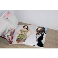 莞城宣传画册印刷|东莞宣传画册印刷厂