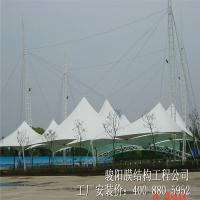 安徽滁州【超低价】张拉膜工程承建 骏阳膜结构厂家批发