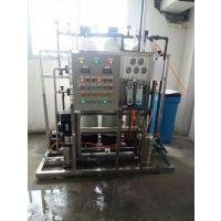 广东合鑫专业制造直饮水设备、超纯水设备、水处理设备