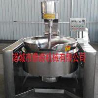 厂家直销 食堂大型炒菜锅 火锅底料行星搅拌炒锅 夹层锅