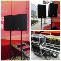 中山庆典公司、节目演出、舞台搭建、灯光音响设备租赁