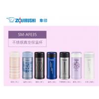 象印不锈钢保温杯SM-AFE35/50 进口不锈钢办公室真空双层保温 办公水杯