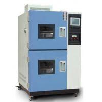 凯特尔两箱式冷热冲击试验箱价格 交替试验测试箱设备 温度冲击箱厂商