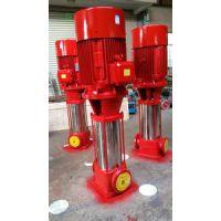 15kw消防水泵XBD7/10-HY温邦室内消火栓泵/多级消防恒压切线泵