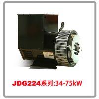 供应现货厂家直销金都来发电机JDG224
