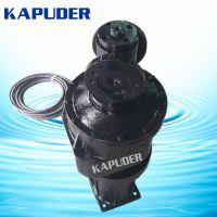 南京凯普德专业生产QDT液下推流器 低速推流器