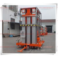 铝合金升降机铝合金升降平台铝合金高空作业平台