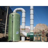 慧阳XNT/XST型湿式脱硫除尘器