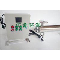 汕头紫外线消毒设备、汇意环保、紫外线消毒设备哪家优惠