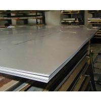 鞍钢XG08锌锅生产用钢板