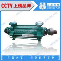 DG型多级锅炉给水泵生产厂家,三昌泵业