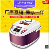 台州跑江湖新产品 马帮下乡以旧换新模式 九阳铝合金电饭煲批发