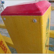 玻璃钢电缆标志桩 湖北恩施警示桩厂家 哪卖标志牌 河北华强