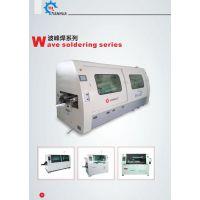 二手波烽焊、回流焊、电子生产设备、定制生产线、流水线、组装线