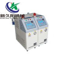 新久阳3(KW)180度运水式模温机 塑料模具油温机