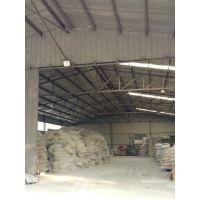 防水砂浆添加剂厂家 无机铝盐防水剂(液体、粉体)招经销商