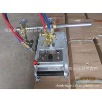供应上海建设CG1-30型半自动火焰气割机\切割机