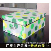专业生产高品质有色磨砂PP收纳盒、PET透明环保塑料盒
