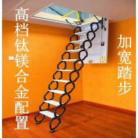 北京家用简便楼梯阁楼伸缩楼梯价格家用旋转楼梯