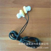 深圳耳机工厂生产迷你小耳机 手机礼品耳机 环保耳机