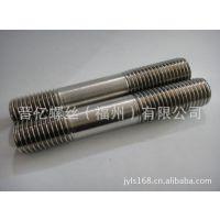 福建福州厦门格棚固定件螺丝螺母销子弹头电气不锈钢安装