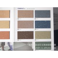 PVC塑胶地板2.6mm专业的施工水平、一流服务(承包施工工程)