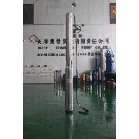 不锈钢潜水泵参数型号及其价格-天津奥特泵业为您服务