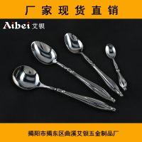 304无磁不锈钢勺子 咖啡勺 刀叉 西餐餐具 高档布轮光空心柄爆款