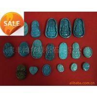 佛教七宝 绿松石 纯天然 观音佛等小雕件