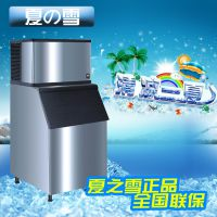 夏之雪制冰机TF420 福州夏之雪制冰机