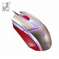 正品 追光豹 T3 钢铁侠鼠标 发光USB电脑鼠标 游戏网吧光电鼠标