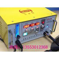 汇米特HMT-9500金属铸件高速堆焊修补修复冷焊机