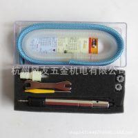 日本技术UHT MSG-3BSN同款型风磨笔 风笔研磨笔修磨机打磨机