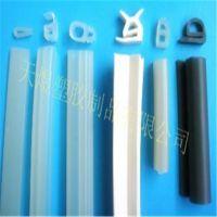 厂家供应 PVC塑料材 PVC型材软管 PVC押出异型材等塑料件