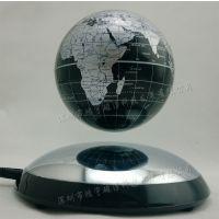 磁悬浮地球仪-磁悬浮4寸半弧底座地球仪(HY005B-4A)工厂现货