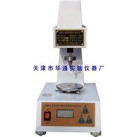 电脑液塑限联合测定仪TYS-3型,试验仪器专业厂家报价15802215545