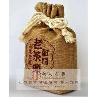 黄山云雾茶布袋,设计定做黄山毛峰茶叶袋,纯棉茶叶袋订做,茶叶袋尺寸